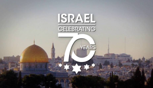 70th Anniversary of Israel May 14, 2018 and Daniel's 70th Week